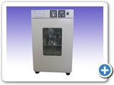 RS0140 Lab. Shaking Incubator Model SM-150A